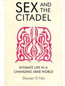 Sex and the Citadel by Dr Shereen El Feki
